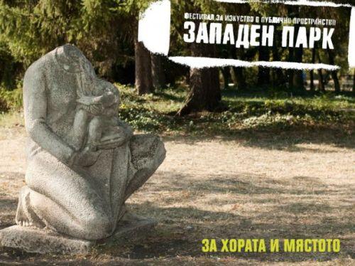 Festival_Zapaden park
