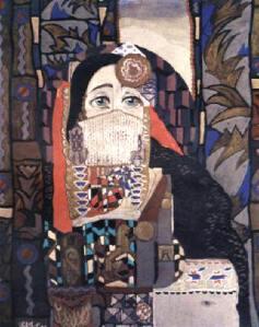 ахинора