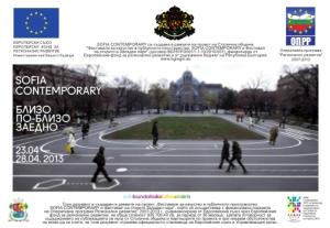 6_MRRB_programata_130x90_print