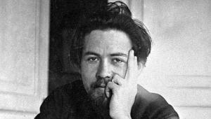 Антон П. Чехов